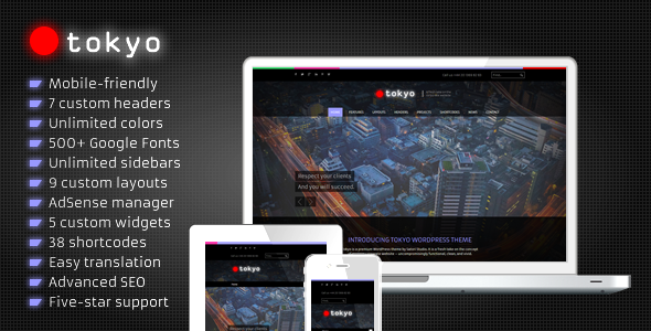 ThemeForest Tokyo Business WordPress Theme 4241380