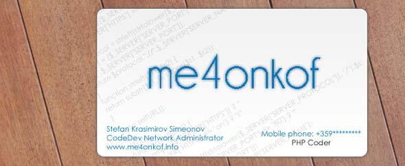 me4onkof