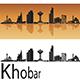 Khobar Skyline in Orange Background