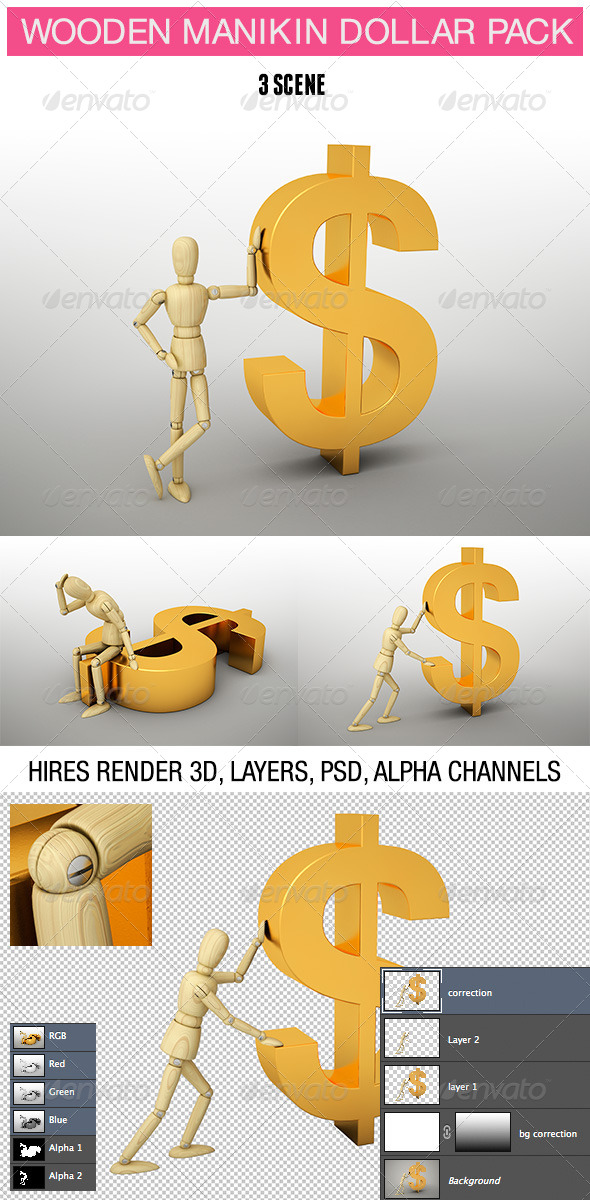 GraphicRiver 3D Wooden Manikin Dollar Pack 4355426