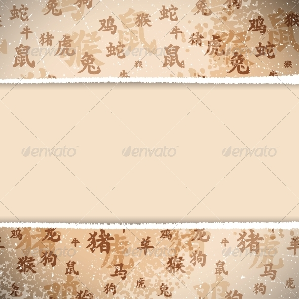 GraphicRiver Chinese Zodiac Background 4382230