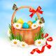 Holiday Easter Basket Background