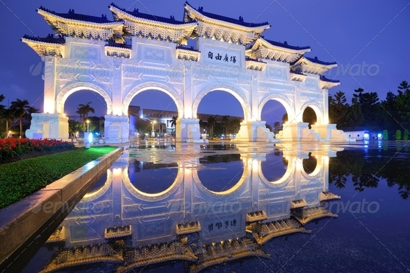 Chiang kai-Shek Memorial Arches - Stock Photo - Images