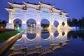 Chiang kai-Shek Memorial Arches - PhotoDune Item for Sale