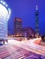 Taipei Cityscape - PhotoDune Item for Sale