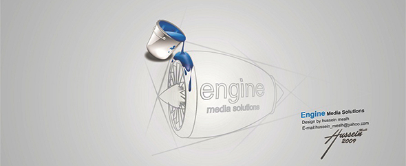 enginems