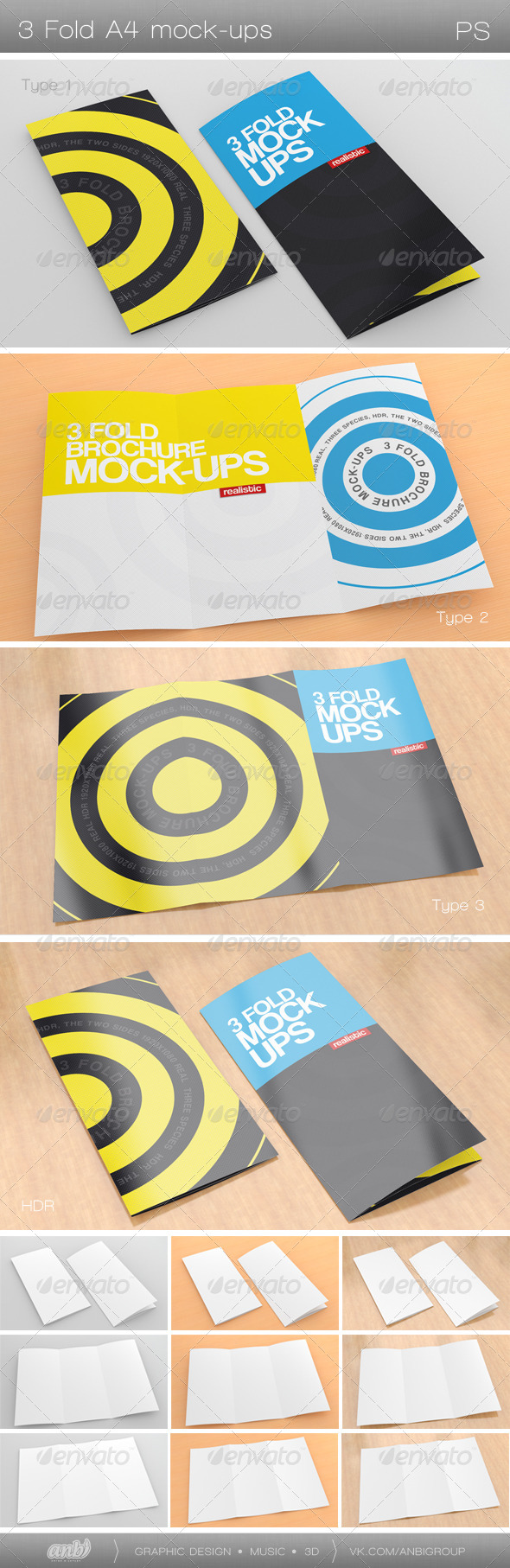 GraphicRiver 3 Fold A4 Mock-Ups 4489131