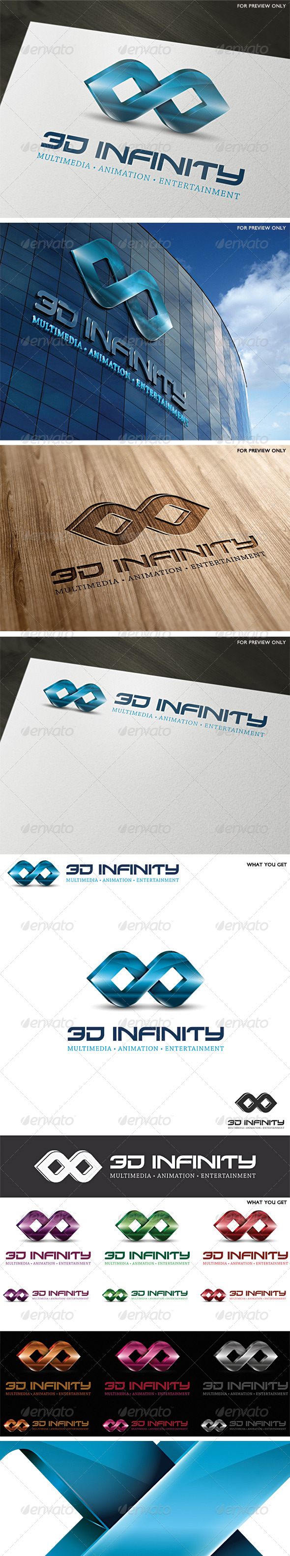 3D Infinity Vector Logo Template - 3d Abstract