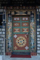 Tibetan door - PhotoDune Item for Sale