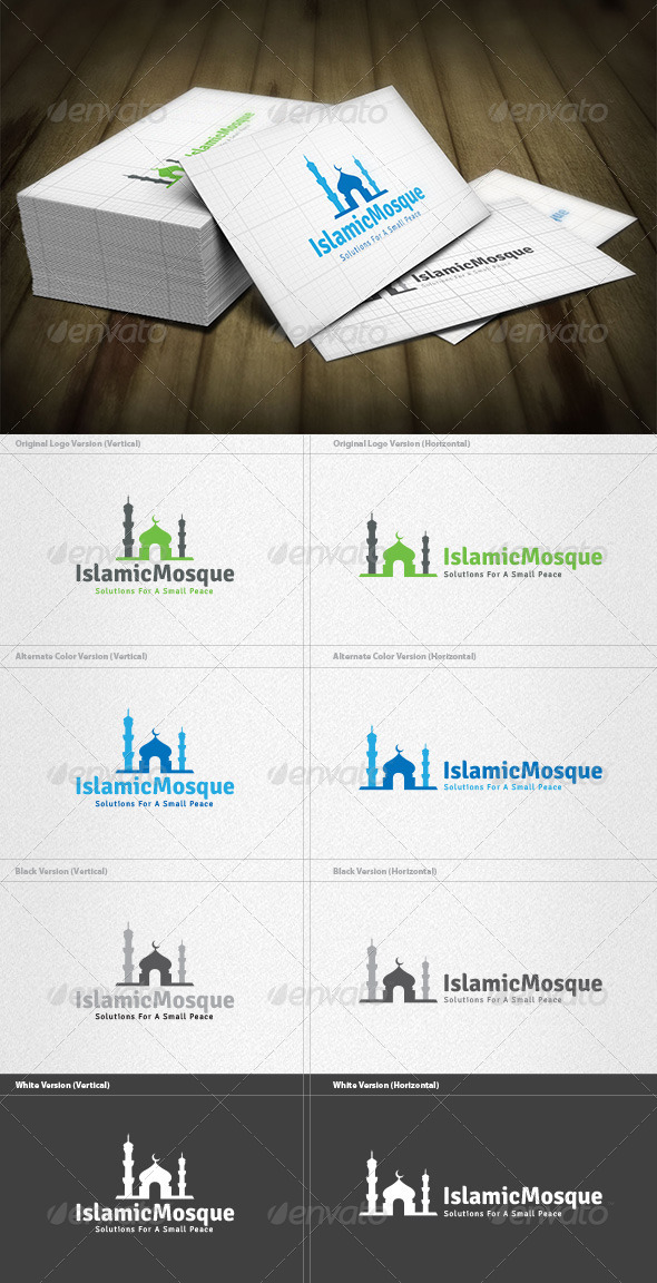 Islamic Mosque Logo - Buildings Logo Templates