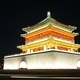 Landmark of Bell Tower in Xian,China - PhotoDune Item for Sale