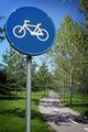 Bicycle - PhotoDune Item for Sale