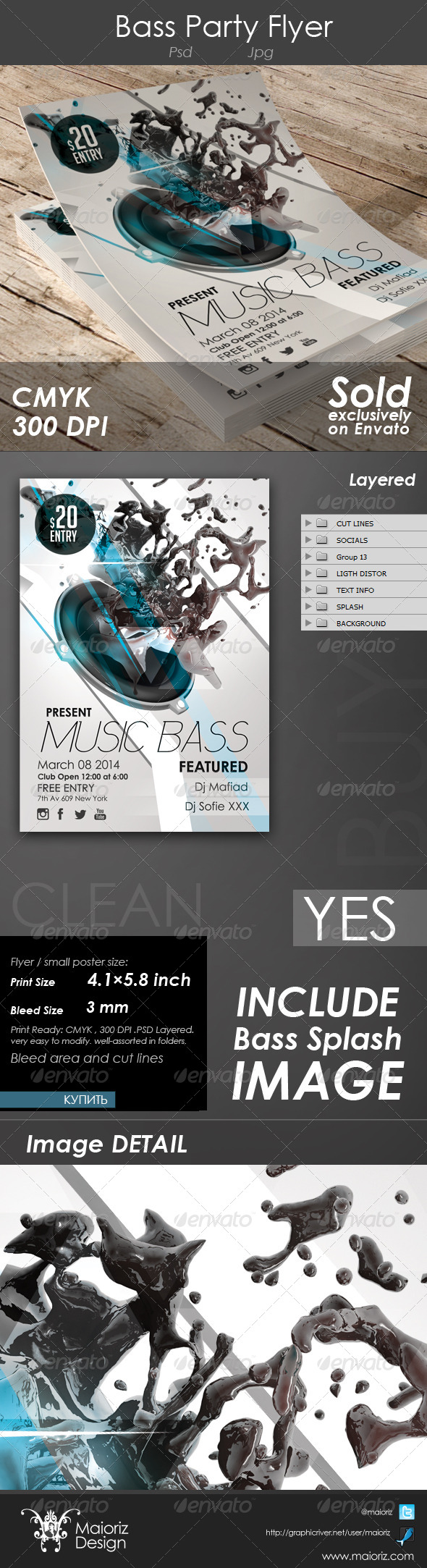 GraphicRiver Bass Party Flyer 4538062