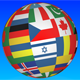 International Flag Globe - ActiveDen Item for Sale