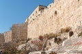 Wall of Jerusalem Old City near the Dung gate - PhotoDune Item for Sale