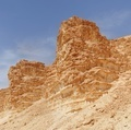 Scenic weathered orange  rocks in stone desert near the Barak canyon near the Dead Sea - PhotoDune Item for Sale