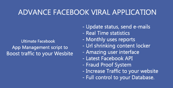 CodeCanyon Advaced Facebook Viral Application 4558089