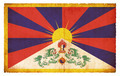 Grunge flag of Tibet - PhotoDune Item for Sale