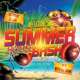 Summer House Bash Flyer - GraphicRiver Item for Sale