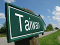 Taiwan signpost along a rural road - PhotoDune Item for Sale