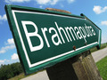 Brahmaputra road sign - PhotoDune Item for Sale