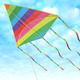 Children's Toy - a Kite - GraphicRiver Item for Sale