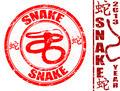 Snake chinese zodiac - PhotoDune Item for Sale