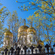 Golden domes of the Orthodox church against the blue sky - PhotoDune Item for Sale