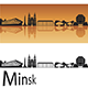 Minsk Skyline in Orange Background - GraphicRiver Item for Sale
