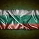 Vintage Bulgaria flag. - PhotoDune Item for Sale