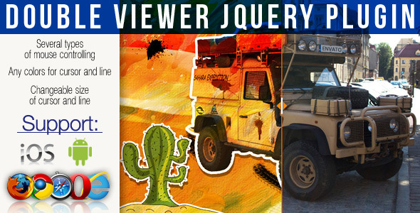 CodeCanyon Double Viewer jQuery Plugin 4759369
