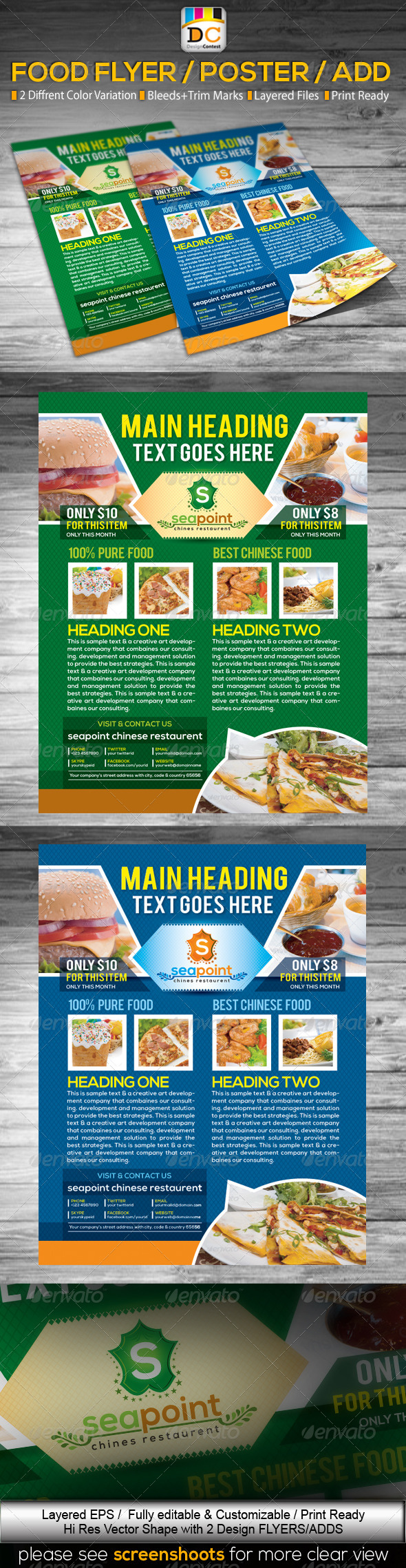GraphicRiver SeaPoint Chinese Food & Restaurant Flyer Poster 4766659