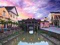 Japanese Bridge - PhotoDune Item for Sale