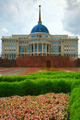 President palace. - PhotoDune Item for Sale