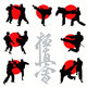 Kyokushin Karate Silhouettes Set - GraphicRiver Item for Sale