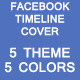 Facebook Timeline Cover 5 Colors - GraphicRiver Item for Sale