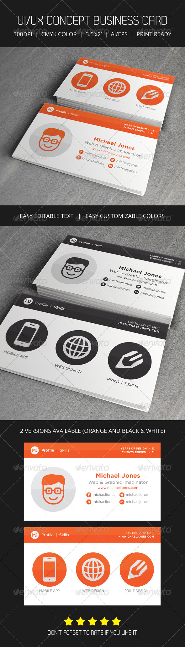 GraphicRiver UI UX Style Business Card 4839432