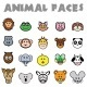Animal Faces - GraphicRiver Item for Sale