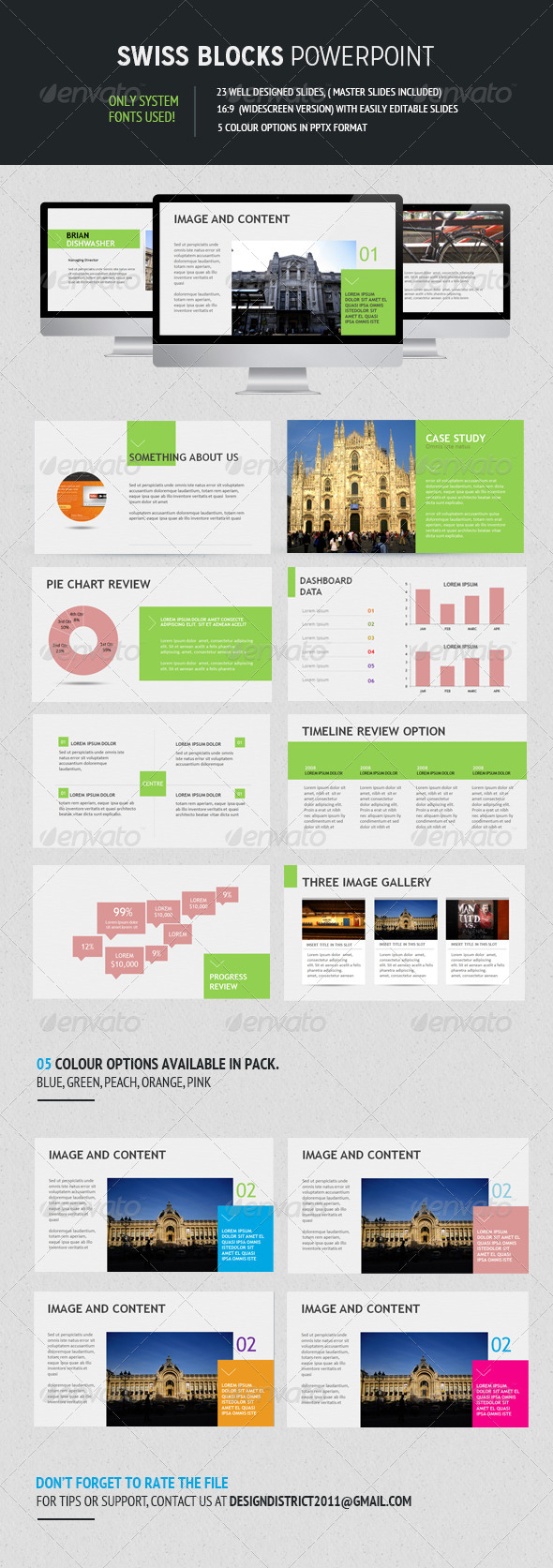 Swiss Block Powerpoint - Presentation Templates