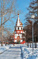 Russian Church. - PhotoDune Item for Sale
