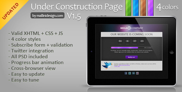 Under construction page - Coming Soon template