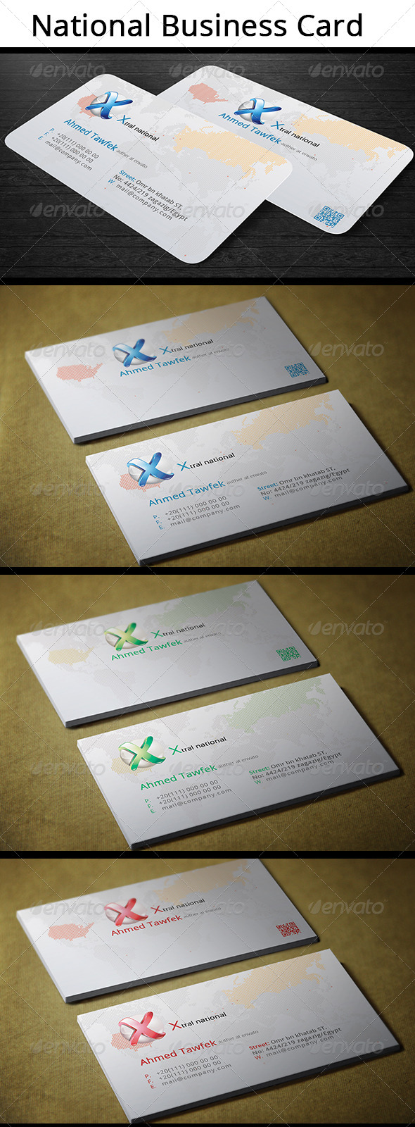 GraphicRiver National Business Card 5043207