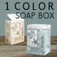 Beauty Soap Box Inspired by the Ocean and Sea - GraphicRiver Item for Sale