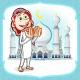 Eid Mubarak Greeting Card