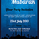 Islamic Ramazan Party Event Flyer Poster Template