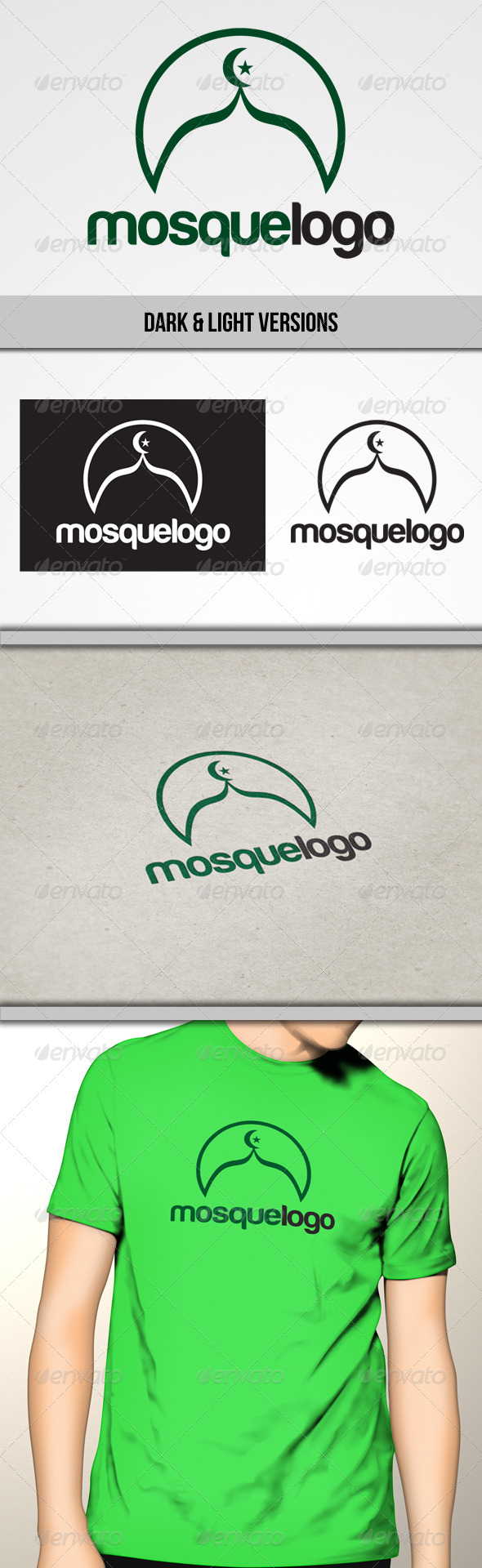 GraphicRiver Mosque logo 5136401
