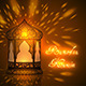 Ramadan Kareem Greeting Card - GraphicRiver Item for Sale
