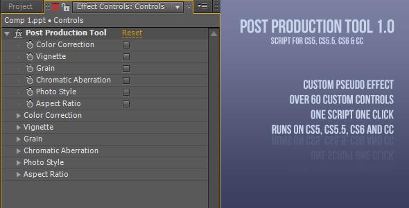Post Production Tool 1.0v