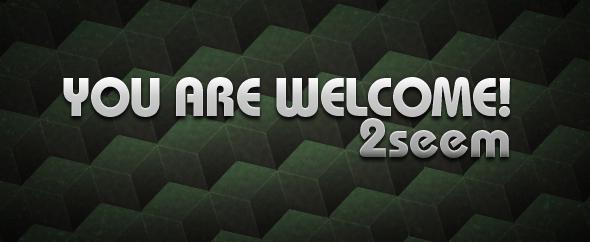 Logo_2seem_590x242