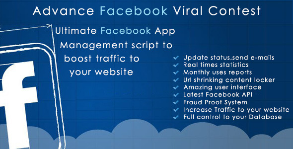Facebook Viral Contest Application - CodeCanyon Item for Sale